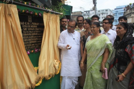 Inauguration of English Medium KMCP School
