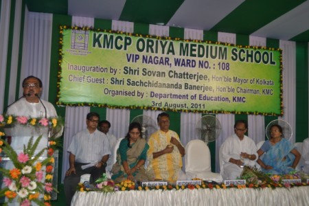 Inauguration of Oriya Medium KMCP School