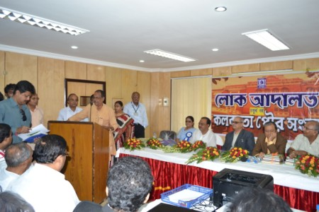 Anniversary Celebration of LOK ADALAT
